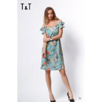 T&T ruha Ruth fodros ujjú, türkíz