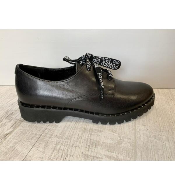Karino fűzős cipő fekete